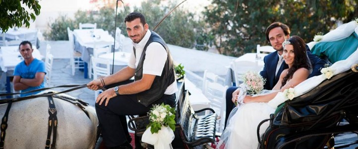 Wedding in Naxos