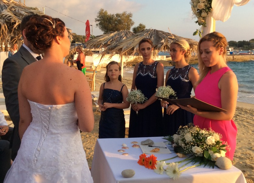 Wedding Ceremony in Naxos