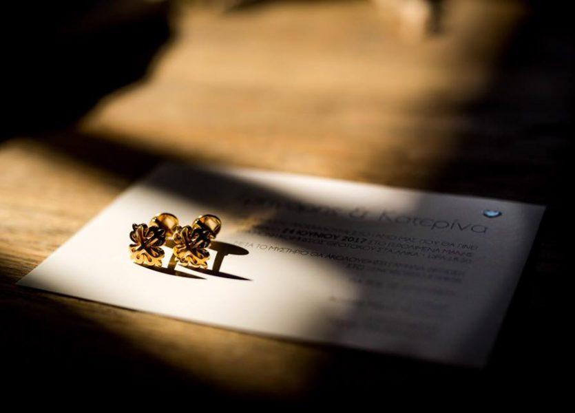 Wedding Invitation Greek Wedding