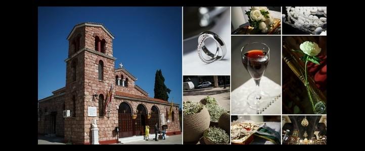 Destination Wedding Reception in Athens